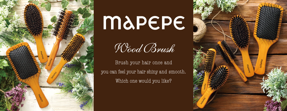 マペペのヘアブラシで… 髪、もっと思い通りに。